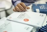 New-eco-Directive-for-Permissible-e-Mail-Marketing